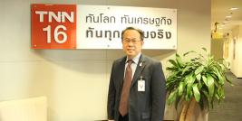 Mr. Piroon Laismit was at broadcasting station, Tipco Tower building.